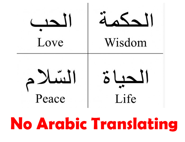 No-Arabic-Translating