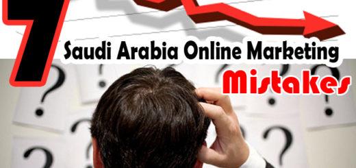 Saudi-Arabia-Online-Marketing-Mistakes