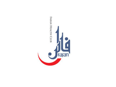 arabic-typography-logo-1