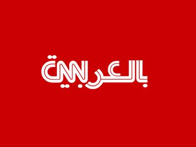 arabic-typography-logo-10