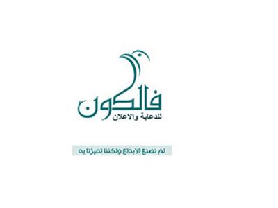 arabic-typography-logo-2