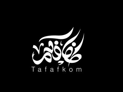 arabic-typography-logo-5