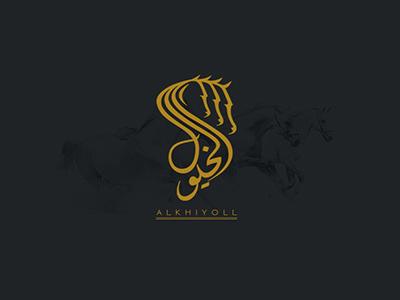 arabic-typography-logo-8