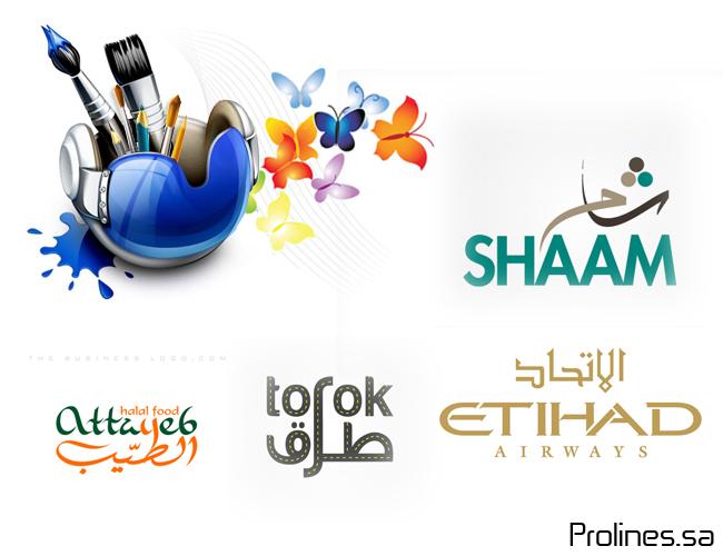 jeddah-logo-design-company