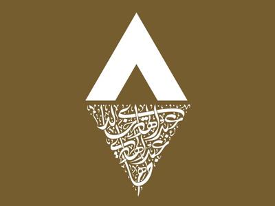 saudi-arabia-typography-logo-design--12