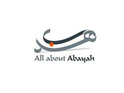 saudi-arabia-typography-logo-design--13