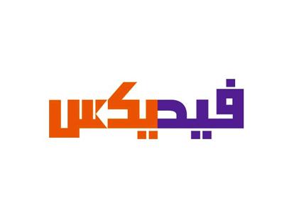 saudi-arabia-typography-logo-design--14
