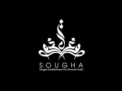 saudi-arabia-typography-logo-design--18