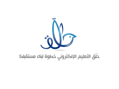 saudi-arabia-typography-logo-design--19