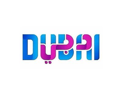 saudi-arabia-typography-logo-design--20