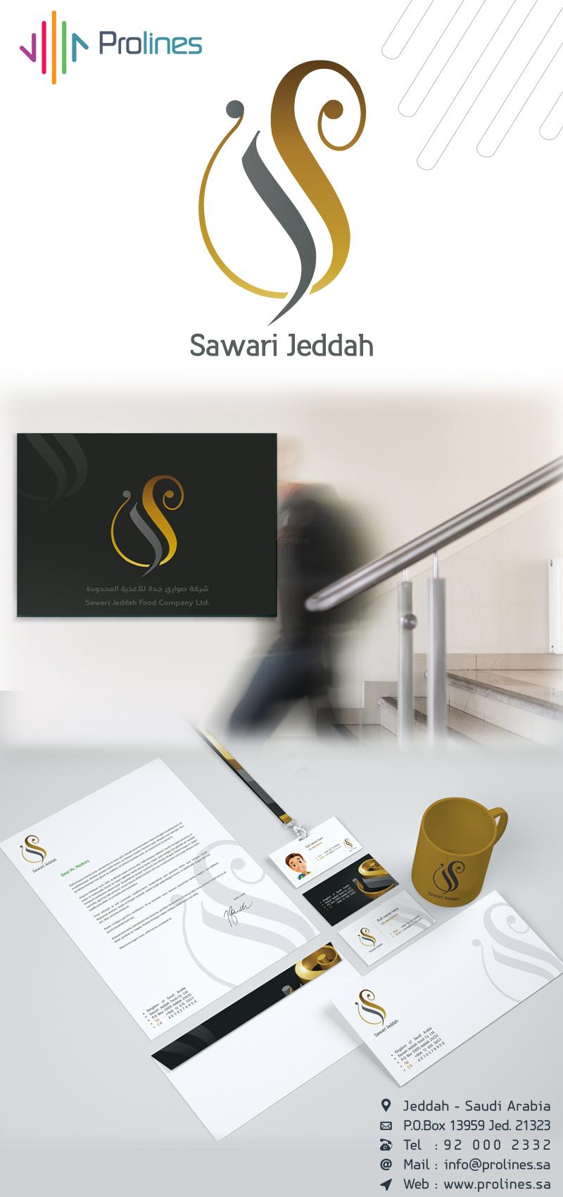 sawari-jeddah-food-brand-saudi-arabia