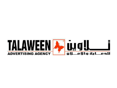Advertising-Logos-saudi-arabia-11