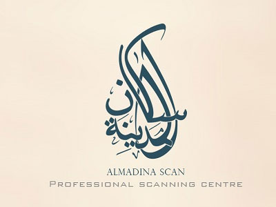 Arabic Calligraphy Logos 1