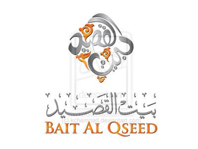 Arabic-Calligraphy-Logos---10