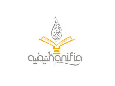 Arabic-Calligraphy-Logos---3