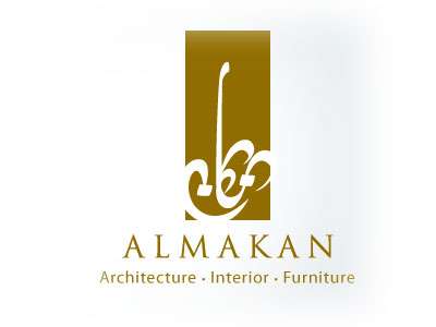 Arabic-Calligraphy-Logos---4