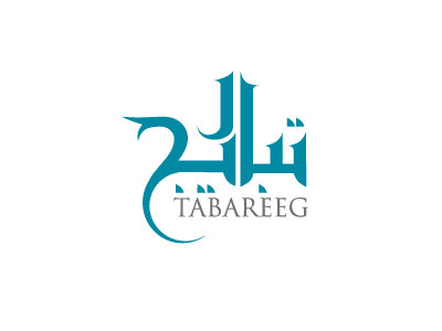 Arabic-Calligraphy-Logos---5