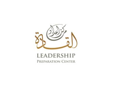 Arabic-Calligraphy-Logos---7