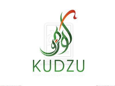 Arabic-Calligraphy-Logos---8