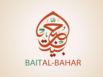Arabic-Calligraphy-Logos---9