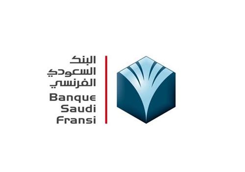 Saudi-Companies-Logos-10