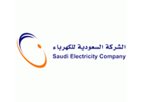 Saudi-Companies-Logos-3
