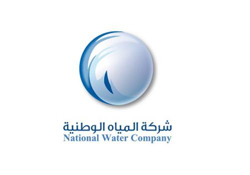 Saudi-Companies-Logos-4