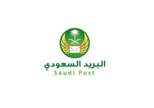 Saudi-Companies-Logos-8