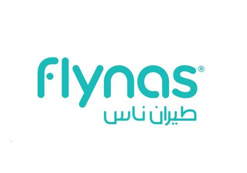 Saudi-Companies-Logos-Designs-11