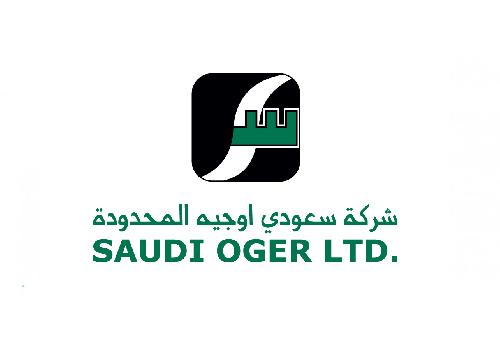 Saudi-Companies-Logos-Designs-12
