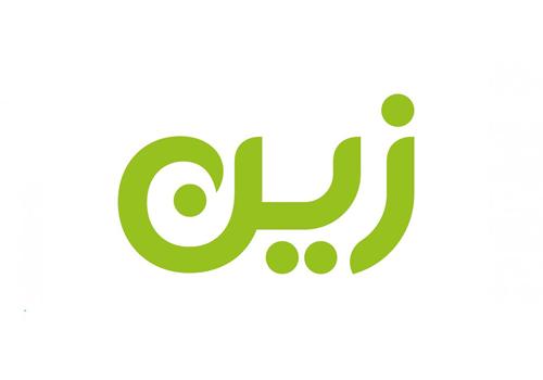 Saudi-Companies-Logos-Designs-13