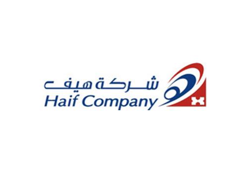 Saudi-Companies-Logos-Designs-14