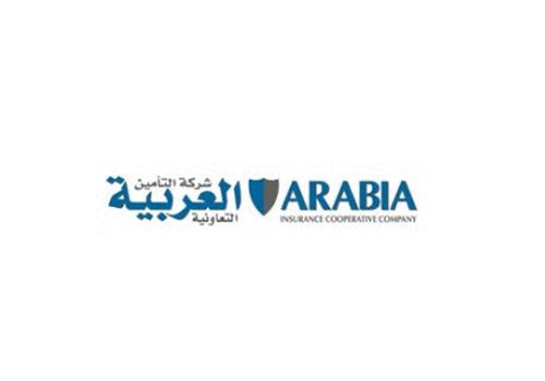 Saudi-Companies-Logos-Designs-16
