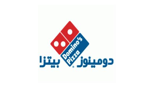 Saudi-Companies-Logos-Designs-17