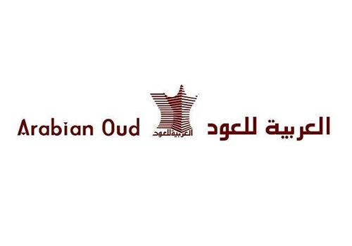 Saudi-Companies-Logos-Designs-18