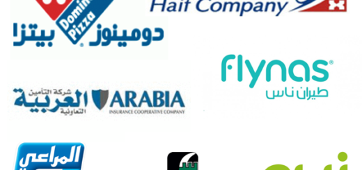 Saudi-Companies-Logos-Designs