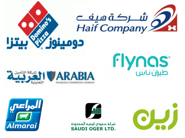 20 Best Saudi Arabia Companies Logo Designs for Inspiration