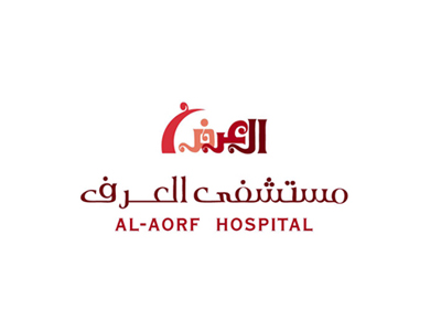 Saudi-Hospital-Logo-Design-ideas-13