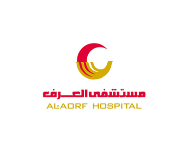Saudi-Hospital-Logo-Design-ideas-14