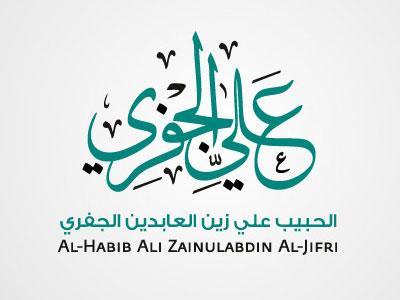 Saudi-arabia-arabic-Logos-designs-14