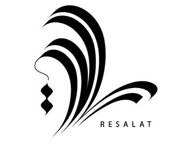 Saudi-arabia-arabic-Logos-designs-15