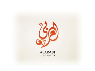 Saudi-arabia-arabic-Logos-designs-16