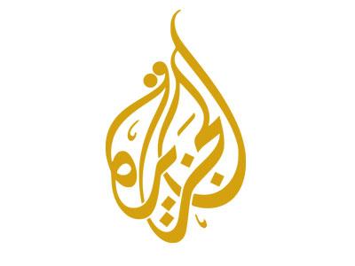Saudi-arabia-arabic-Logos-designs-17