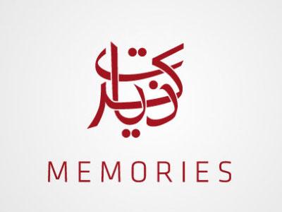 Saudi-arabia-arabic-Logos-designs-18
