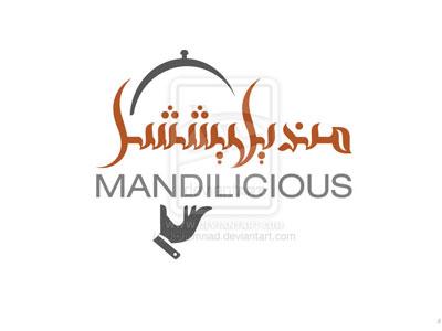 Saudi-arabia-arabic-Logos-designs-20