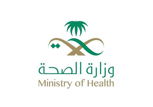 arabic_logo_designs_12