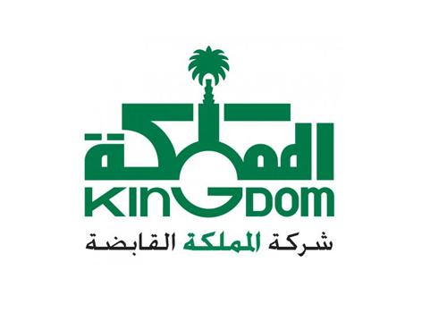 arabic_logo_designs_13