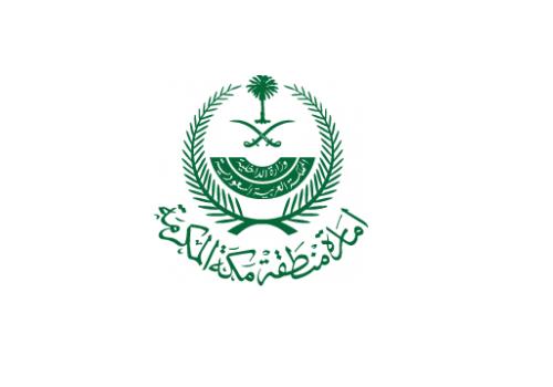 arabic_logo_designs_15