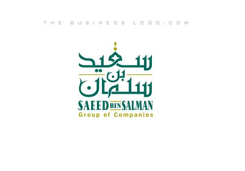 arabic_logo_designs_16