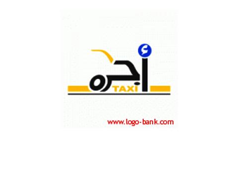 arabic_logo_designs_17